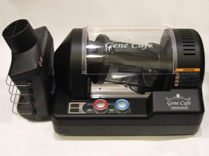 Gene Café CBR-101
